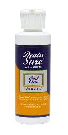 デンタシュア ジェルタイプ 118ml 【Denta Sure】