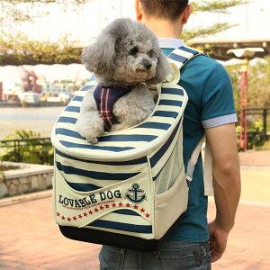ペットキャリーバッグ リュックキャリーバッグ キャリーケース 犬 猫 小型犬【あす楽対応】♪