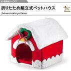 スポンジ素材で作った寝心地最高犬用猫用ゴージャスなスクエアクッションベッド(ソファベッド)