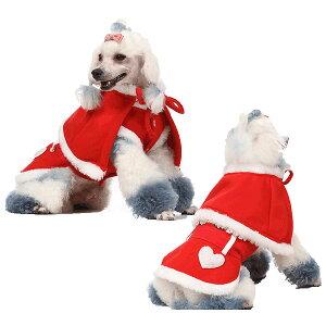 犬 冬服 セール 犬 服 ペットウェア 小型犬 中型犬 ペット用 犬用 洋服 かわいい 秋冬 スカートのスーツ  おしゃれ 【あす楽対応】【メール便送料無料(ネコポス)】