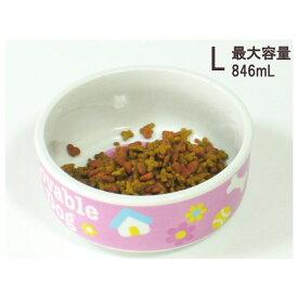 【送料無料】ピンクドッグセラミックペットフードボウル Lサイズ 846mL容量【えさ入れ・食器・犬・猫】【あす楽対応】♪【RCP】