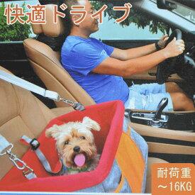 【送料無料】ブースターボックス・スウェードタイプ【犬猫用】【旅行用・お出かけ・犬猫用・犬 キャリーバッグ】♪