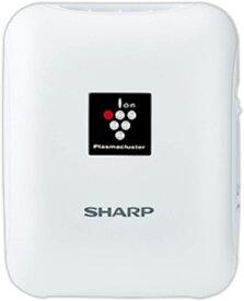 【最大400円OFFクーポン配布中】プラズマクラスター モバイル用イオン発生機 ホワイト IG-NM1S-W SHARP (IGNM1SW)