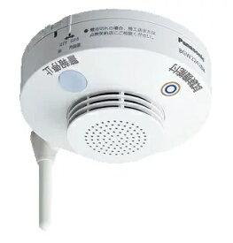 光電2種 無線・連動・電池・移報付・子器 BGW22428K パナソニック