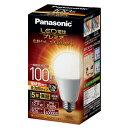 (10個セット)LED電球 LDA13L-G/Z100E/S/W パナソニック 口金直径26mm 電球100W形相当 電球色 一般電球 (LDA13LGZ100ES…