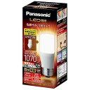 LED電球 LDT8LGST6 パナソニック T形タイプ 8.4W 電球色相当 E26口金 全光束1070lm LDT8L-G/S/T (LDT8LGST6)