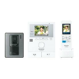 ワイヤレスモニター付 テレビドアホン VL-SWD220K パナソニック (VLSWD220K)