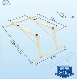 屋根直角用架台 C−LG  キャッチャー