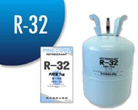 Pフロンガス R-32×3.7kg