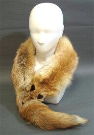 本物のFOXの毛皮を使用した、豪華なマフラーです 赤キツネ ファックスファーボア FOXマフラー