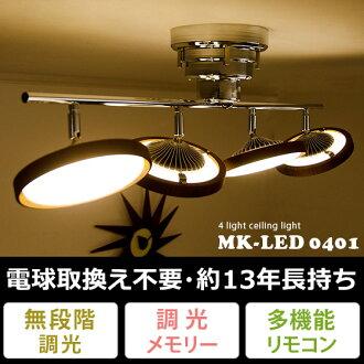 天花板灯天花板照明 4 光照明 LED 6 8 与远程控制的榻榻米专色光遥控无线丹灰色灯泡交换不需要更换灯泡不必要在大约 13 年的 13 年间长救生 4 光 LED 天花灯 MK LED 0401