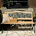送料無料 ベンチ 木製 ガーデンベンチ チェア 屋外 アンティーク おしゃれ 北欧 アイアン ガーデン 椅子 チェアー ベランダ 庭 2人掛け パークベンチ ナチュラルデザインベンチAlette(アレ
