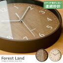 掛け時計 壁掛け時計 北欧 おしゃれ 木製 連続秒針 掛時計 時計 レトロ シンプル モダン インテリア 雑貨 ウォールク…