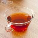 ティーカップ 220ml 耐熱ガラス ガラス製 食器 コーヒーカップ カップ ガラスコップ KINTO キントー CAST〔キャスト〕ティーカップ 220ml
