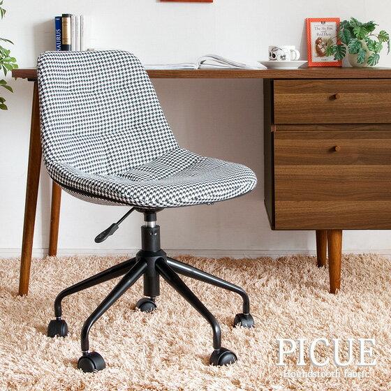 パソコンチェア オフィスチェア デスクチェア おしゃれ かわいい コンパクト 肘なし チェアー ワークチェア 椅子 イス チェア chair モダン キャスター付き コンパクト 千鳥柄 おすすめ PICUE CHAIR〔ピケチェア〕