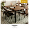 Dining set dining 5-point set dining table wood 5-point set Café fashionable West Coast solid popular vintage dining table kitchen dining vintage wood dining [vintage wood dining: dining 5-point set Brown