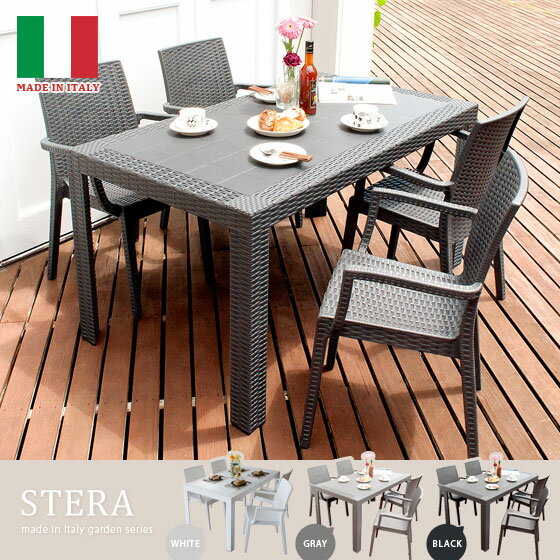ガーデン テーブル セット 5点 ガーデンテーブル ガーデンチェア ラタン 調 テラス 庭 リゾート風 シンプル モダン おしゃれ カフェ風 スタッキングチェア 椅子 イス テーブル 4人 STERA(ステラ)5点セット 肘付 ブラック グレー ホワイト
