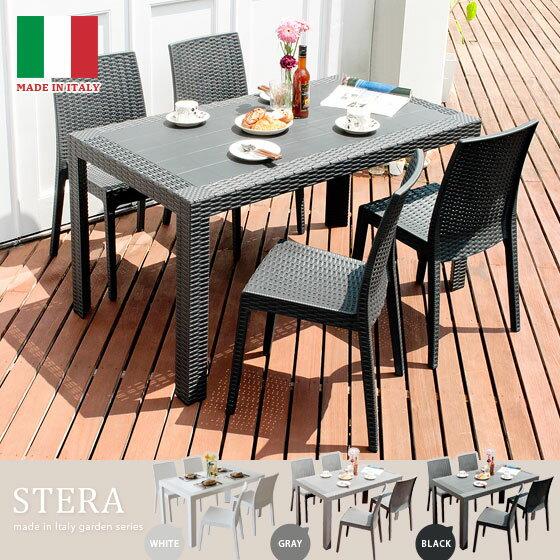 ガーデン テーブル セット 5点 ラタン おしゃれ モダン ベランダ 庭 ガーデンテーブル ガーデンチェア テーブル チェア 椅子 屋外 屋内 テラス カフェ風 シンプル STERA(ステラ)5点セット 肘掛け無し ブラック グレー ホワイト