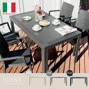 ガーデン テーブル アジアン バルコニー シンプル ブラック ホワイト