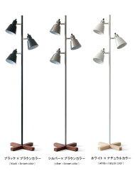 スタンドライトLED対応照明テーブル間接照明ライト北欧インテリアフロアスタンドスタンド照明フロアライトデスクライトインテリア照明モダンナチュラル新生活スチール天然木3灯スタンドライトmanis〔マニス〕