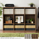 本棚 オシャレ A4 ラック シェルフ 収納棚 木製 収納ラック ブラウン 収納 大容量 カラーボックス ディスプレイラック…
