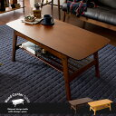 送料無料 テーブル ローテーブル リビングテーブル 北欧 脚 木製 センターテーブル ウォールナット カフェ風 モダン …