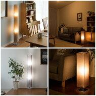 スタンドライトスタンド照明フロアライトフロアスタンド照明ライト間接照明おしゃれインテリアled対応シンプル人気北欧ファブリックフロアランプ120cm高ラウンドタイプベージュグレーブラウン