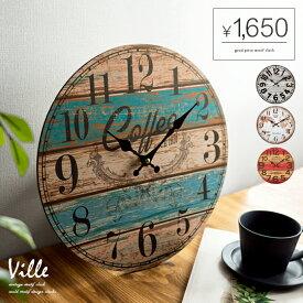 掛け時計 時計 壁掛け 壁掛け時計 掛時計 おしゃれ 西海岸 ヴィンテージ ブルックリン かわいい レトロ モダン 直径33cm 見やすい アメリカン ウォールクロック インテリア 雑貨 壁掛けモチーフクロック Ville〔ヴィル〕