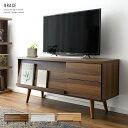 テレビ台 ローボード テレビボード 北欧 おしゃれ テレビラック 木製 収納 白 ホワイト かわいい 家具 レトロ モダン …