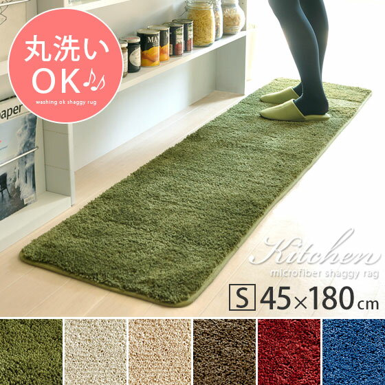 Nordic Non Slip Washable Kitchen Mats Mat Rug Mat Door Mat Shaggy Rugs 180  Cm 180 Rug Mat Carpet Ivory Beige Green Black Brown