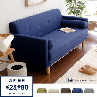 沙发沙发上 2 座和 3 座北欧简单的沙发最好打赌屋顶单流行 2.5 P 大小垫沙发沙发克莱尔 [克莱尔] 两个男人挂 2 p 现代米色灰色黑色红