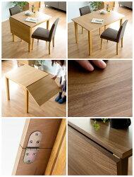 送料無料ダイニングテーブル木製伸縮ダイニングテーブルテーブル北欧ミッドセンチュリーおしゃれ2人掛けダイニング食卓伸縮ウッドダイニングWEST〔ウエスト〕テーブル単体