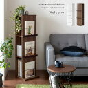 【最大1,000円OFFクーポン配布中】 マガジンラック ラック 本棚 ディスプレイラック 本収納 家具 木製 rack 北欧 スリ…