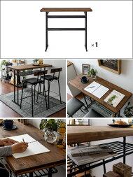 バーカウンターカウンターテーブル木製テーブルカフェおしゃれ人気ヴィンテージ食卓キッチンダイニングvintagewooddining〔ヴィンテージウッドダイニング〕バーカウンター単体販売ブラウン