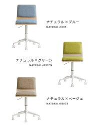 オフィスチェアパソコンチェアデスクチェアおしゃれ北欧イス椅子チェアーキャスター付き肘なしクッションファブリックコンパクト昇降モダンシンプルナチュラルワークチェアPCチェアー曲げ木デスクチェアKemi〔ケミ〕