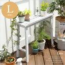 フラワースタンド 花台 ガーデン ガーデニング スタンド スツール 天然木 アンティーク かわいい フレンチ おしゃれ …