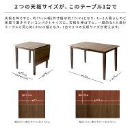 送料無料ダイニングテーブルダイニングテーブルセット3点セット木製伸縮ダイニングセット北欧ミッドセンチュリーおしゃれ2人掛けダイニング食卓伸縮ウッドダイニングWEST〔ウエスト〕
