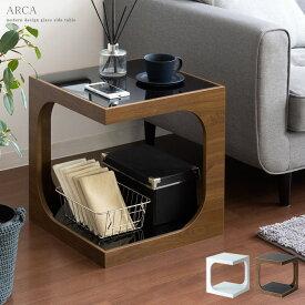 サイドテーブル ナイトテーブル 北欧 家具 寝室 収納 ベッドサイドテーブル ソファーテーブル 収納ラック リビング収納 レトロ モダン シンプル おしゃれ コンビニ後払い サイドテーブル ARCA〔アルカ〕2段タイプ