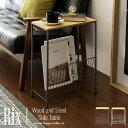 テーブル サイドテーブル 木製 ソファーテーブル 高め 北欧 西海岸 ブルックリン シンプル モダン ヴィンテージ おし…