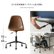 デスクチェアオフィスチェアチェア椅子おしゃれ椅子レザーオフィス書斎北欧モダンヴィンテージカフェシンプルチェアー職場イス回転昇降キャスター付きHOWARDDESKCHAIR〔ハワードデスクチェア〕