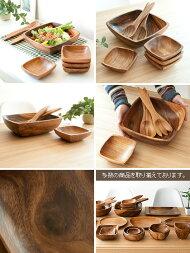 アカシア食器木製食器ウッド食器ボウルサラダボウルアカシア食器
