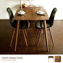 ダイニングテーブル テーブル 木製 北欧 ミッドセンチュリー モダン ウォールナット ウッドダイニングテーブル ダイニング 食卓 おしゃれ かわいい カフェ風 人気 カフェ ブラウン TOMTE〔トム