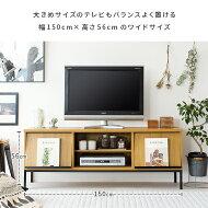 テレビ台テレビボードローボードEspera