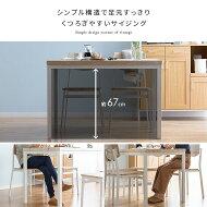 ダイニングテーブルセット4人掛け110cm幅ダイニングテーブルダイニングセット5点セットおしゃれヴィンテージ北欧ミッドセンチュリー食卓テーブル4人用ダイニング食卓ダイニング5点セットFORK〔フォーク〕