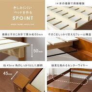 ベッドシングルすのこベッドフレームシングルベッド木製北欧すのこベッドフレームレトロシンプルおしゃれナチュラル高さ調整フレームのみベット木製すのこベッドArielle〔アリエル〕シングルマットレス無し