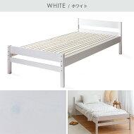 ベッド送料無料ベッドシングルベッドフレームベッドすのこベッド木製ベッドシングルベッドすのこベッド北欧ベッドシンプルベッドおしゃれベッドフレームのみベッド木製すのこベッドArielle〔アリエル〕シングルマットレス無し