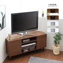 テレビ台 ローボード コーナー 北欧 テレビボード おしゃれ 白 収納 テレビラック TV台 TVボード 幅110 木製 コンパク…