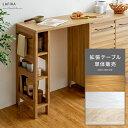 オプションテーブル 拡張テーブル 作業台 キッチン 食器棚 オープン棚 作業スペース 食器収納 キッチン収納 シンプル …