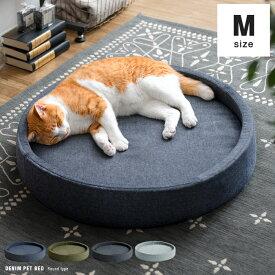 ペット ベッド 洗える 手洗い 通年 ペット用品 猫 犬 ペットベッド クッション ねこ ネコ おしゃれ かわいい 中型犬 小型犬 円形 ラウンド 犬・猫兼用デニムデザイン ペットベッド(ラウンド型) Mサイズ