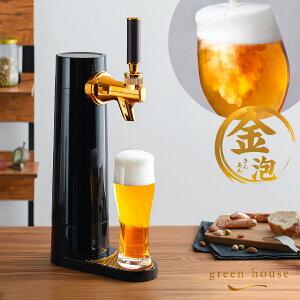 サーバー 自宅 ビール